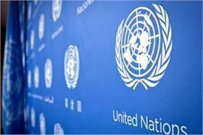 fdi in india decreased to 40 billion dollar in 2017 says united nations