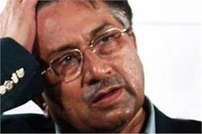sc orders musharraf to return to pakistan by 2pm tomorrow