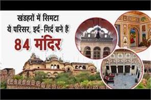 shekhawati religious place in rajasthan