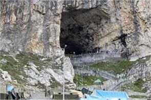 amarnath shrine board announces advisory for pilgrims