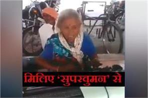 meet the superwomen of madhya pradesh