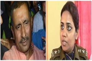 cbi can inquri former sp unnao neha panday in unnao rape case