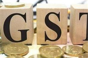 government departments to gst given advice to keep in mind