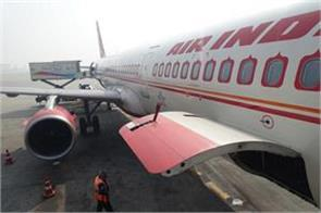 air india plane not blown away by pilot