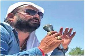lal singh brother arrested from rajasthan