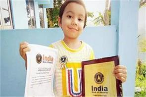 ayan gogoi lakhimpur writer badminton