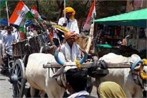 congress workers will get bullock cart in protest