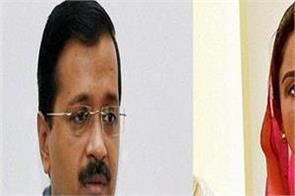harsimrat badal amrinder singh attacks on aap and arvind kejriwal
