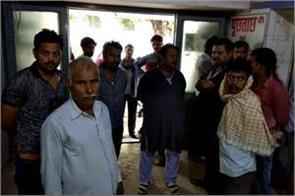 youth dead in firing during the dance show in marriage