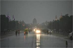 monsoon arrived in delhi 1 day before schedule