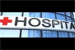 satyawadi raja harish chander hospital