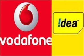 idea voda merger may get delayed as dot readies fresh demand of rs 4 700 cr