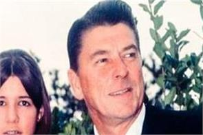 ronald reagan letter may soon be auctioned