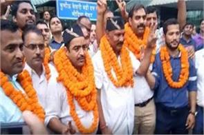secretariat association declared election results