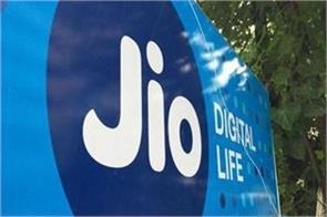 jio offers great offers