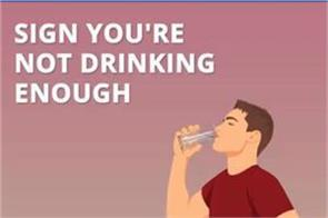 sign you re not drinking enough water