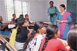 du teachers appeal to start assessment