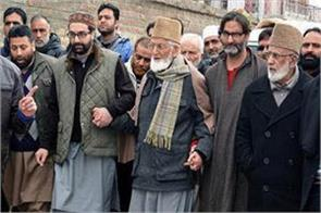 jrl appeal unhrc for enquiry in kashmir human rights violation