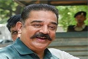 kamal haasan meet with sonia gandhi