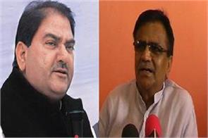 om prakash dhankar reacted on abhay chautala statement