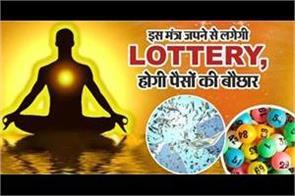 special mantra of dev guru brihaspati