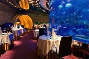dubai s famous burj al arab hotel serve gold in dish