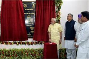 pm modi gave chhattisgarh the first home airline