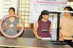 inauguration of  innovation hub  at hmv collegiate school