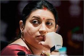 congress accused of disturbing smriti irani