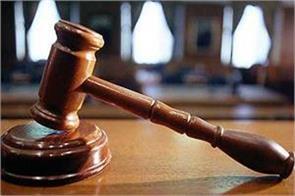 bjp leader surrendered in special court