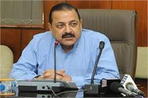 pmo minister crirticise soz for his statement
