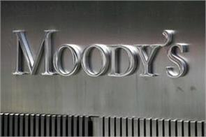 with the strengthening of dollar india has the least risk says moodys
