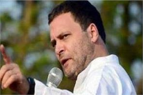 rahul support to the kisan movement
