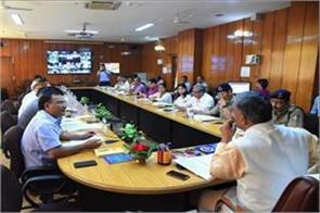 cm gave instructed the officials
