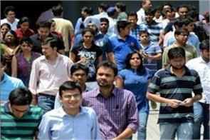new rules for the examination issued by ssc this is the change