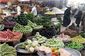 indore wholesale market price decreased prices of vegetables fell
