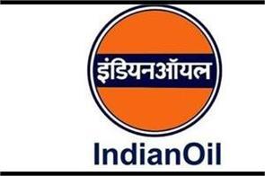 indian oil company job
