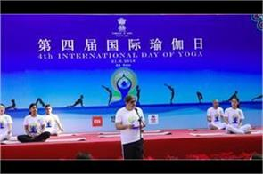 yoga is doing bridge between india and china the work of the bridges