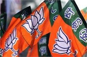 bjp win in maharashtra legislative council elections