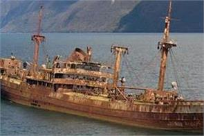 ship reappear in the bermuda triangle after 93 years of missing