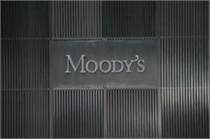 government will be able to keep fiscal deficit within target says moodys