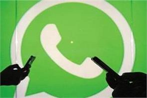 whatsapp updates its privacy policy of payments service