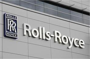 rolls royce to cut 4600 employees