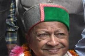 what did they say virbhadra on the 85th birthday