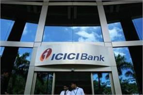 corporate ministry investigating six companies linked to icici bank