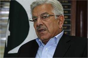 khwaja asif s disqualification was rejected by pakistani supreme court