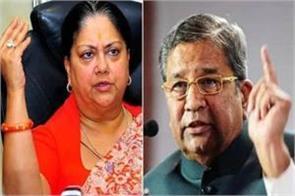 mla ghanshyam tiwari angry with vasundhara raje resigned from bjp
