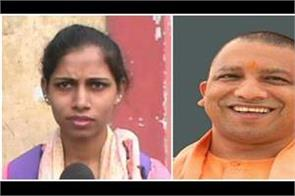 yogi announced the help of priya for rs 4 5 lakh