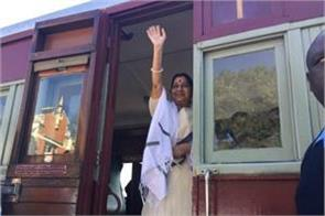 sushma traveled by train from pantritch to pietermaritzburg