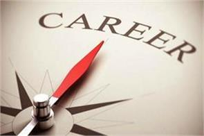 before starting a career know these important things